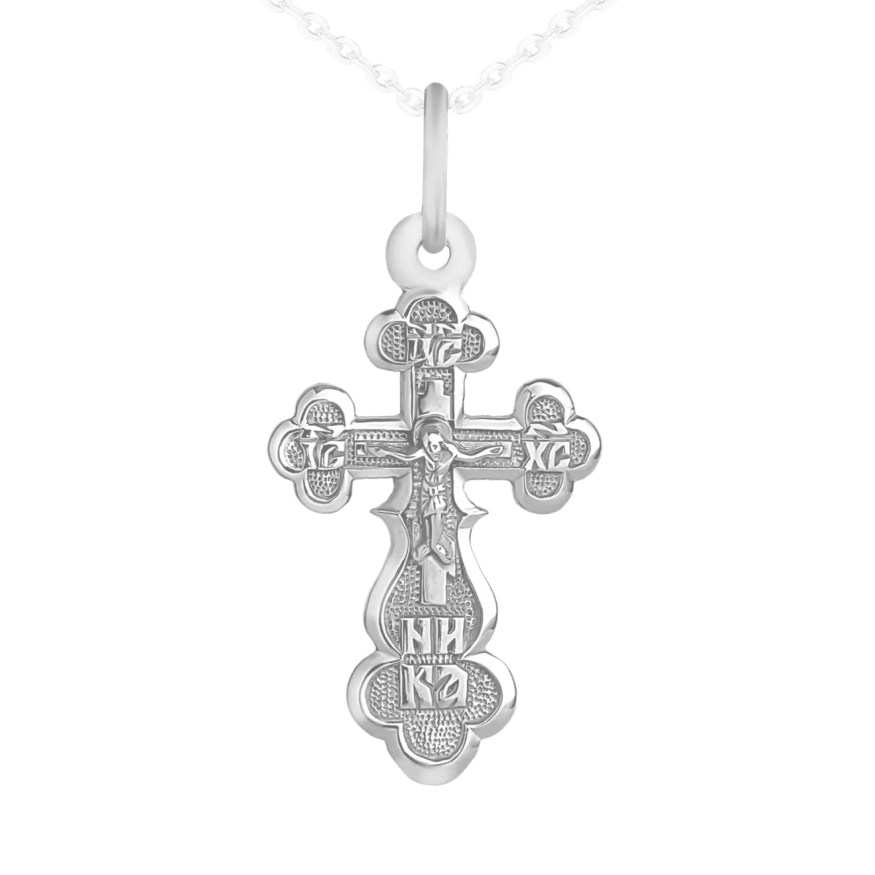 Trefoil Orthodox Cross Pendant