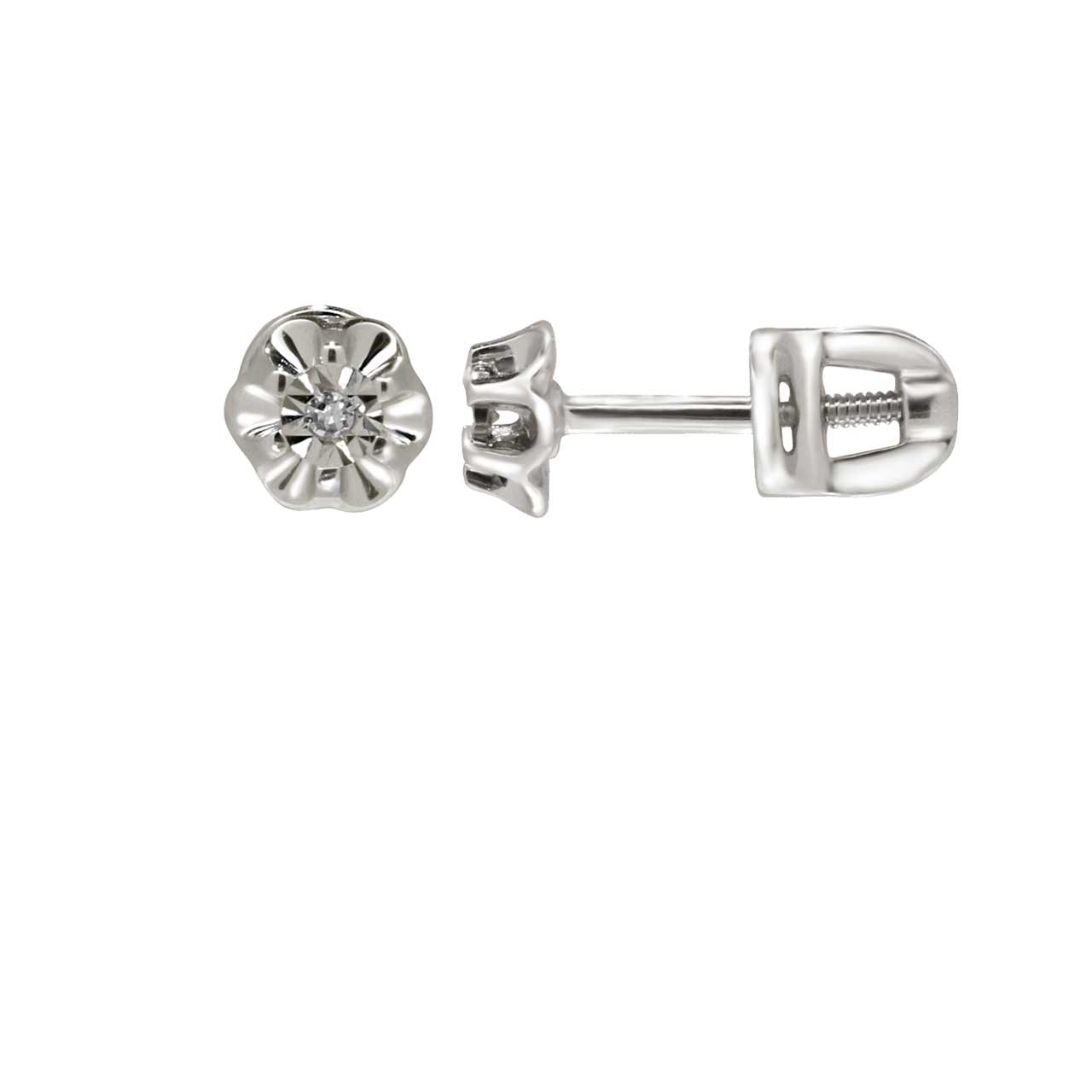 Illusion-set Diamond Stud Earrings