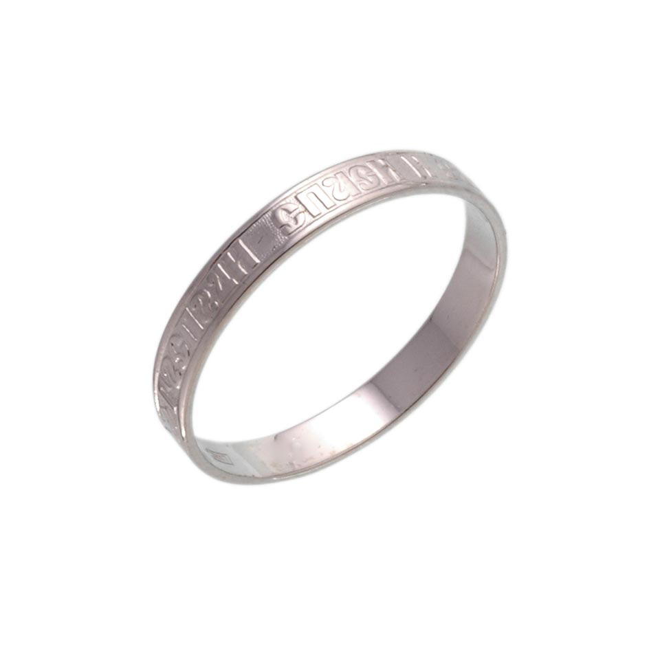 Orthodox Wedding White Gold  Ring